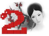 Загадки Азии 2